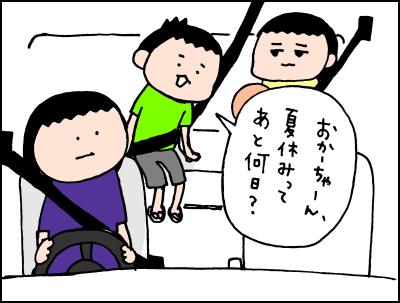 20190826_01