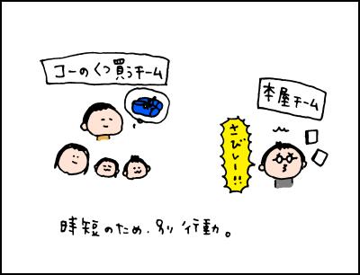 20190505_04