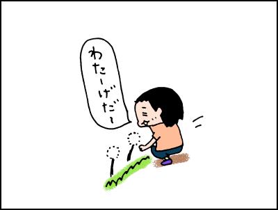 20190516_03