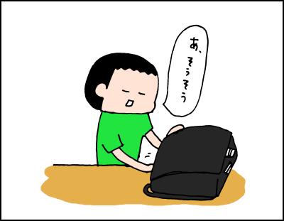 20190614_05