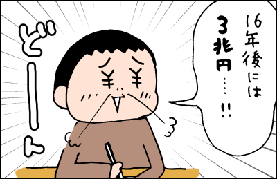 20190212_08