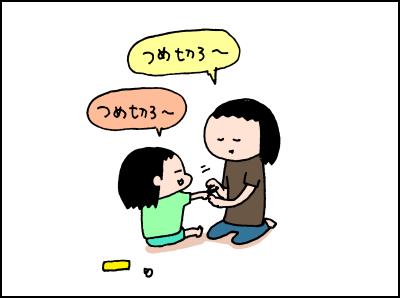 20180602_01