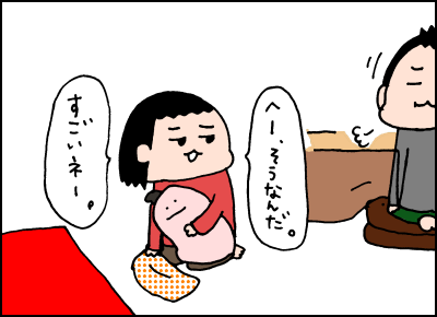 20190128_06