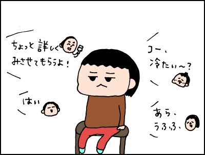 20180308_02