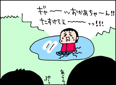 20180114_06