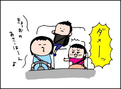 20190718_09