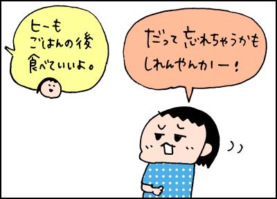 20180613_03