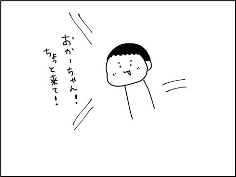 2020061603