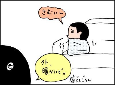 20180516_01