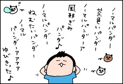 20190713_10