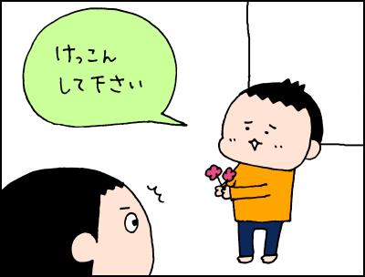 0509004