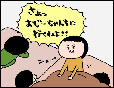 20180106_01