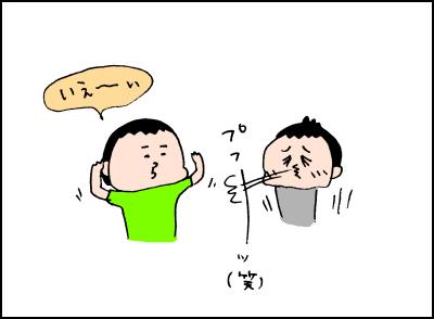 20180611_04