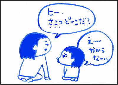 20180228_01