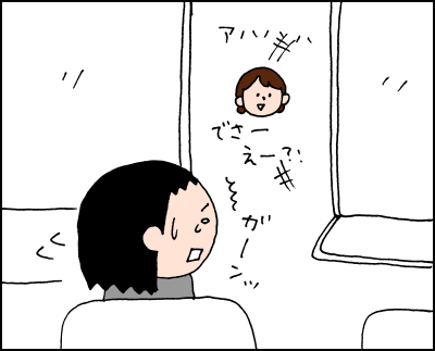 0328009