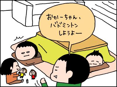 20180116_01