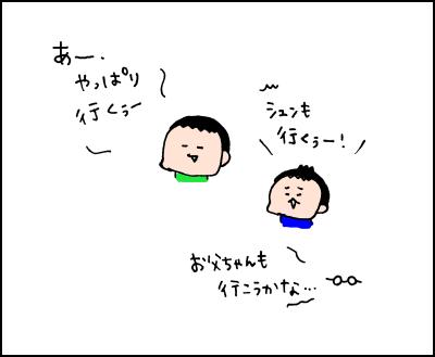 20180729_07