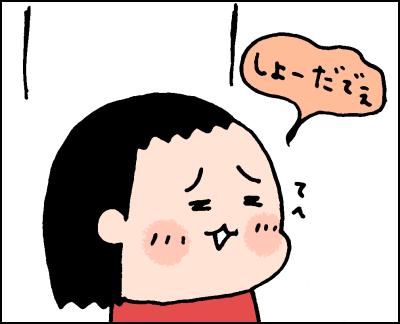 0125006