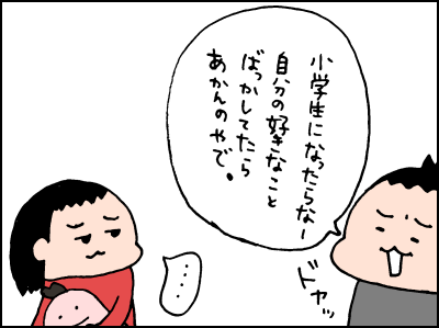 20190128_05