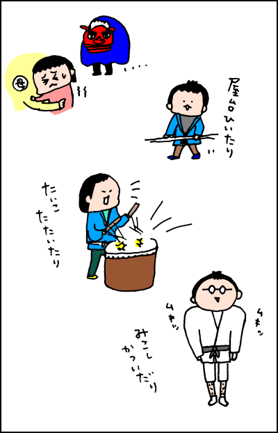 20190505_01