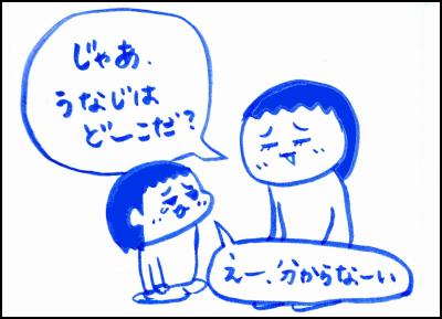 20180228_03