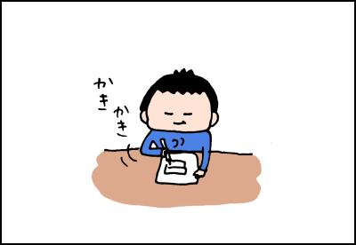 20190216_05