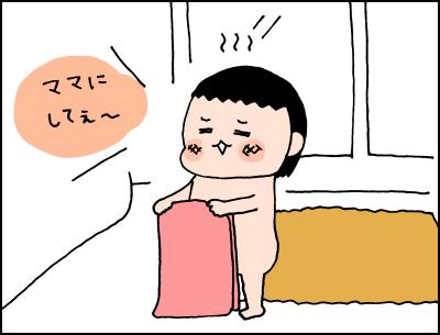 0116001