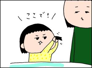 012001004