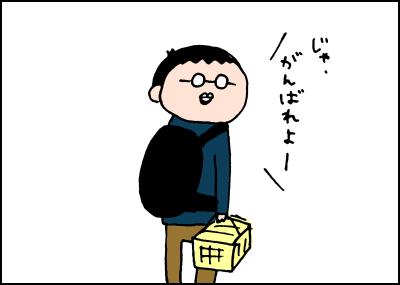 20181015_05