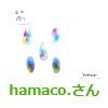 ハナペコブログ-121