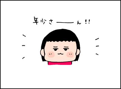 01108001