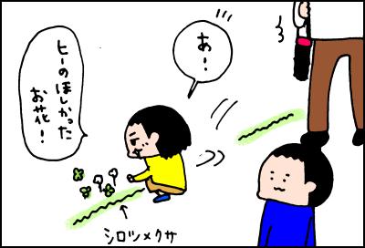 20190513_04