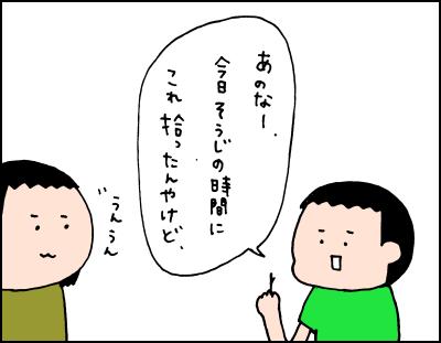 20190614_09