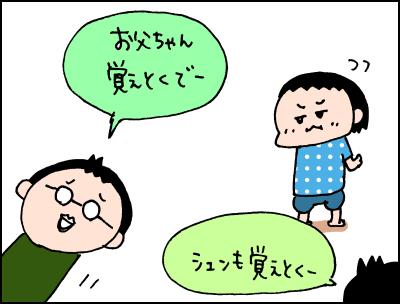 20180613_06