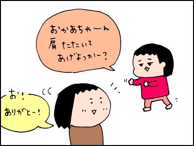 20180313_01
