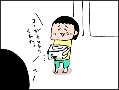 20190901_03