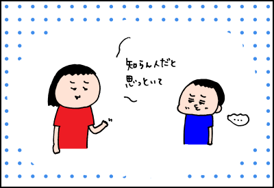 20180710_03