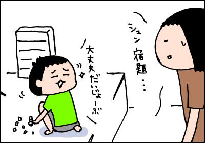 20190815_06