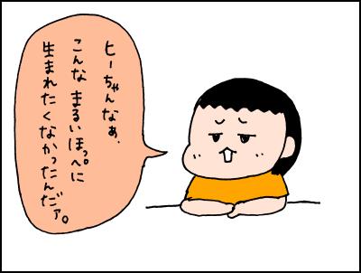 20180808_01