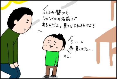 20180420_01