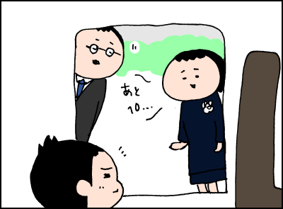 20180520_08