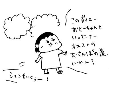 20180617_09