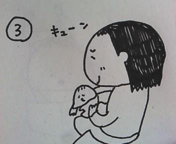 ハナペコブログ-P2011_0910_104349.JPG