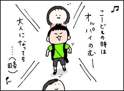 20190713_01