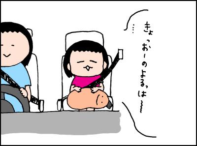 20190718_06