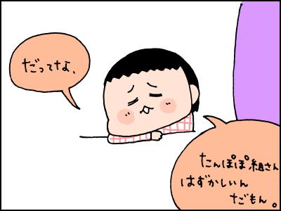 0414006