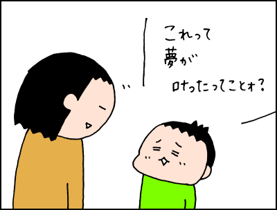 0511006