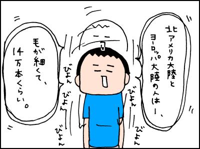 20190703_06