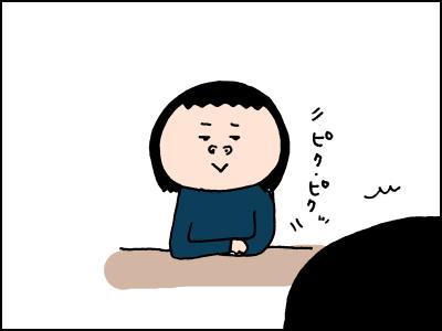 20181003_04