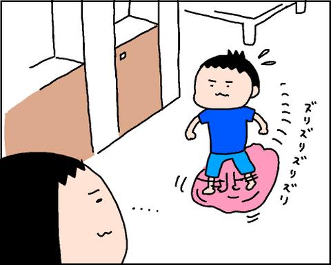 2019110606